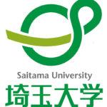 埼玉大学 経済学部 国際プログラム 小論文 対策講座