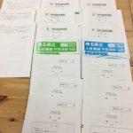 県下No.1の学校選択問題対策と雄飛力の証明