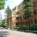 上智大学 推薦入試(公募制) 対策講座  【全国対応】