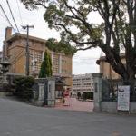 【全国対応】 京都女子大学 総合型選抜 対策講座
