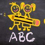 小学教科書改定へ「好奇心×語彙力」で【知的突破力】を育てよう!