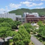 【全国対応】 岐阜大学 地域科学部 小論文 対策講座