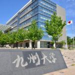 【全国対応】 九州大学 共創学部 小論文 対策講座