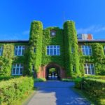 2016 立教大学 自由選抜入試 異文化コミュニケーション学部  小論文 模範解答