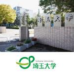【全国対応】 埼玉大学 工学部 小論文 対策講座