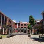 【全国対応】 鳥取大学 地域学部 地域創造コース 小論文 対策講座